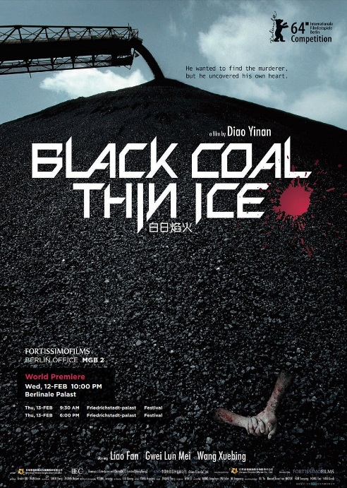 black_coal_thin_ice_2014_poster